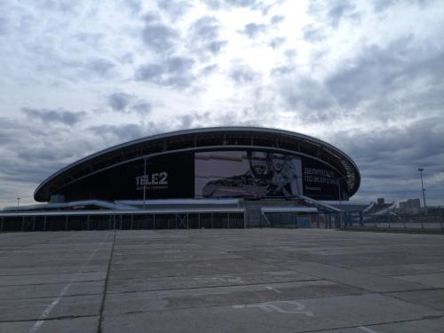 AK Bars Arena in Kasan mit 45'093 Plätzen (Russland)